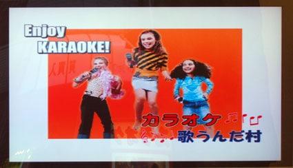 karaoke3.jpg
