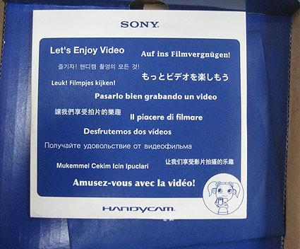 letsenjoyvideo.jpg