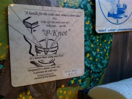 p knot 3 (Custom)